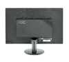 "18.5"" ЖК монитор AOC Value Line e970Swn (LED, 1366x768, D-Sub)"
