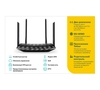 Маршрутизатор TP-LINK Archer C6