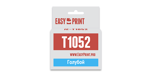 Картридж EasyPrint IE-T1052 для Epson Stylus C79/C110/CX3900/CX4900/TX200/TX209, голубой, с чипом
